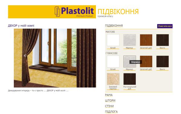 p_plastolit_2_9