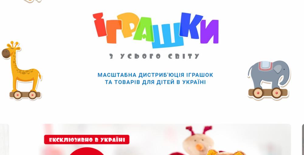 p_toys_erc_1